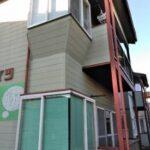 【賃貸アパート】原ハイツ(太田駅)2階建