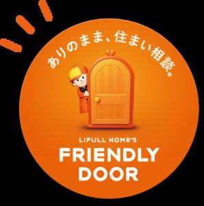 太田市 賃貸 検索